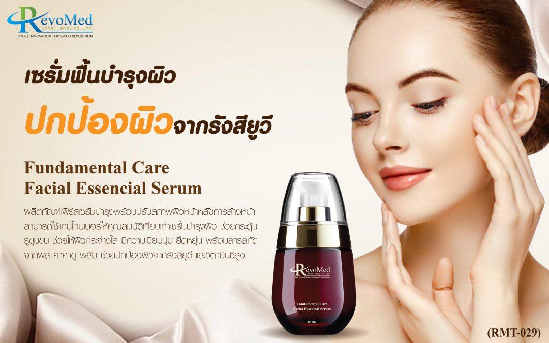 RMT029 Fundamental Care Facial Essencial Serum
