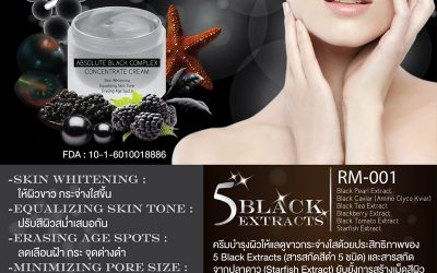 Absolute Black Complex Concentrate Cream RM-001