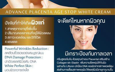 Advance Placenta Age Stop White Cream RM-008