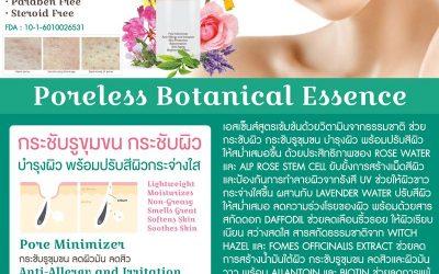 Poreless Botanical Essence RM-001