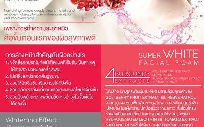 Super White Facial Foam RM-007