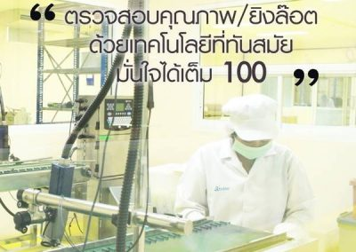revomed thailand factory-(3)
