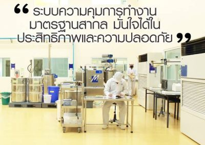 revomed thailand factory (5)