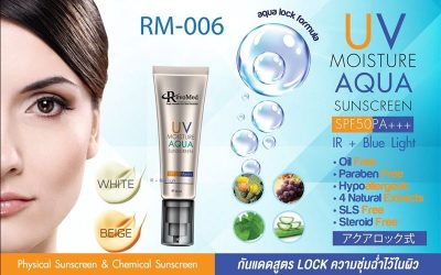 RM006 UV Moisture Aqua Sunscreen SPF50PA+++
