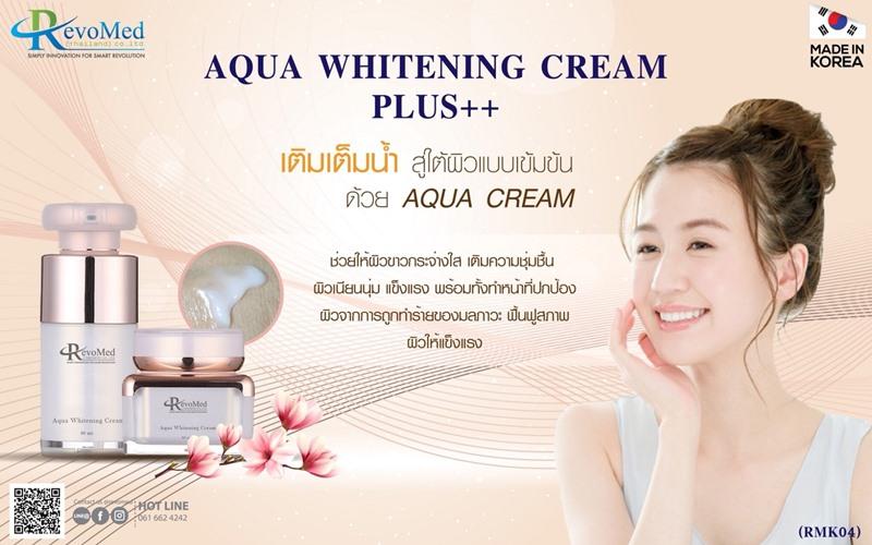 RMK04 Aqua Whitening Cream Plus++ (Made in Korea)