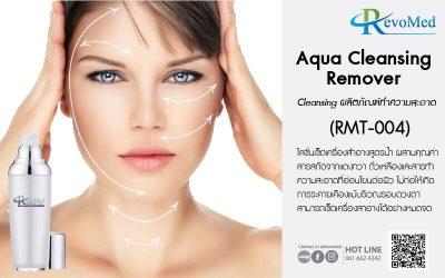 RMT004 Aqua Cleansing Remover