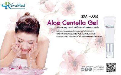 RMT006 Aloe Centella Gel
