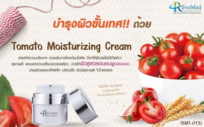 RMT013 Tomato Moisturizing Cream