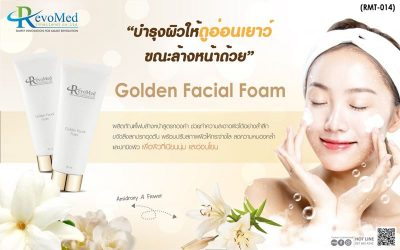 RMT014 Golden Facial Foam