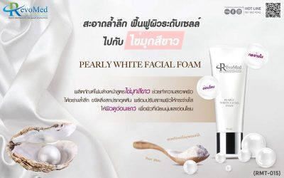 RMT015 Pearly White Facial Foam