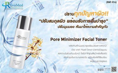 RMT016 Pore Minimizer Facial Toner