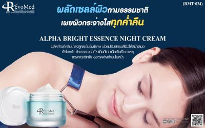 RMT024 Alpha Bright Essence Night Cream