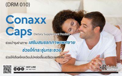 DRM010 Conaxx Caps อาหารเสริมสมรรถภาพเพศชาย