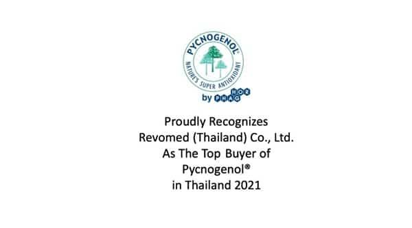 Pycnogenols 7