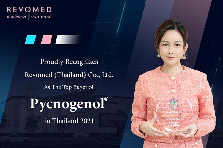 """รางวัล """"The Top Buyer pycnogenol®️ in Thailand 2021"""""""